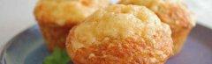 muffin_schinken_lauch.jpg